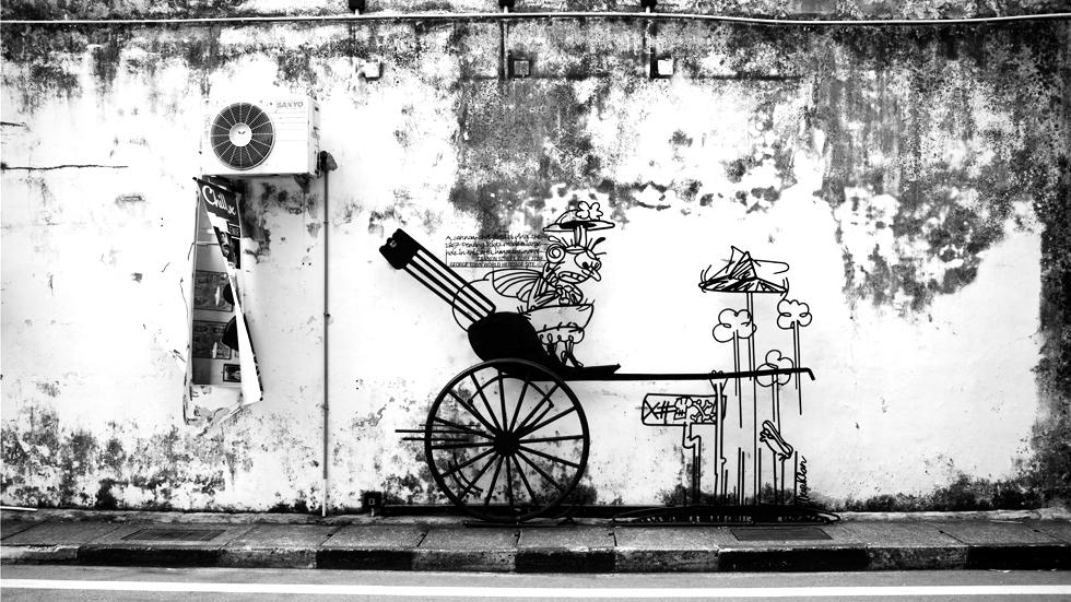 Street Art à Georgetown, Penang, Malaisie : .